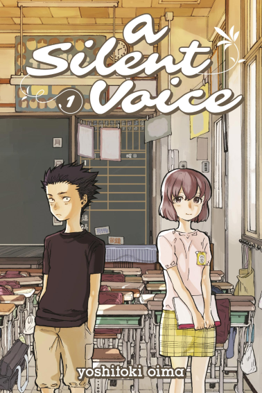 silent voice.png